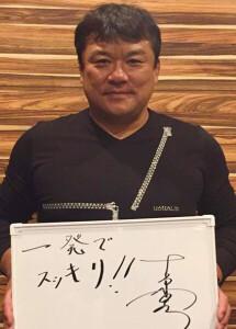 吉田 秀彦選手
